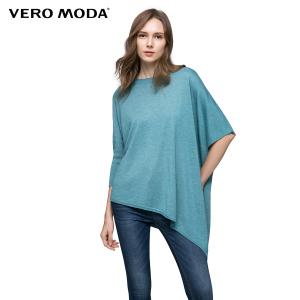 Vero Moda 316324006-03F