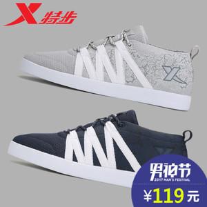 XTEP/特步 983119319328