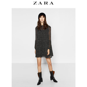 ZARA 01381223064-19