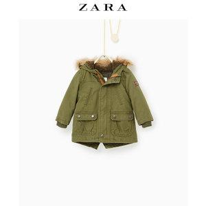 ZARA 05854551505-19