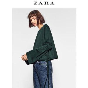 ZARA 00909289501-19