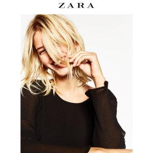 ZARA 01381222800-19