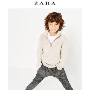 ZARA 01473761052-19