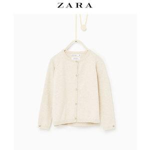 ZARA 05561704711-19