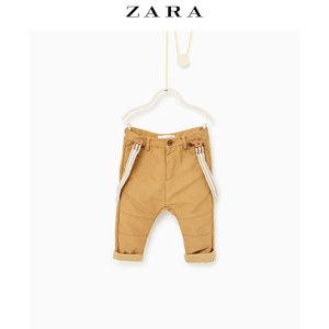 ZARA 05854550707-19