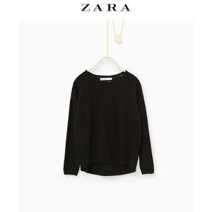 ZARA 05561700800-19