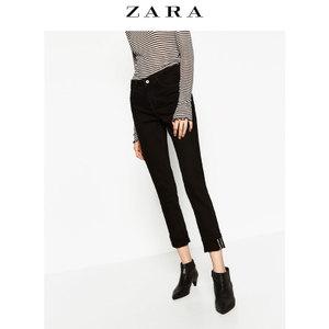 ZARA 03777222800-19