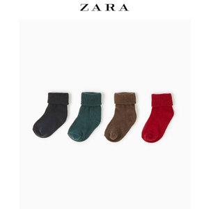 ZARA 02855598700-19
