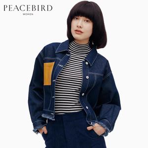 PEACEBIRD/太平鸟 A2EB63444