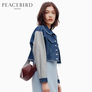 PEACEBIRD/太平鸟 A3BB63353