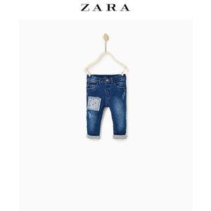 ZARA 04433566400-19