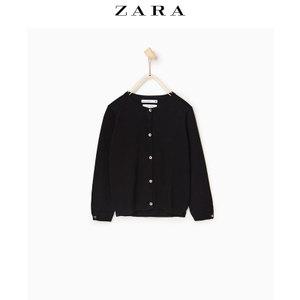 ZARA 05561704800-19