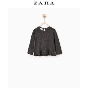 ZARA 02162552802-19