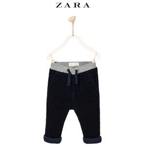 ZARA 05854559401-19