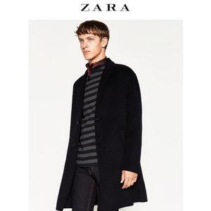 ZARA 05854350401-19