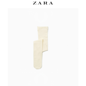 ZARA 03771649712-20