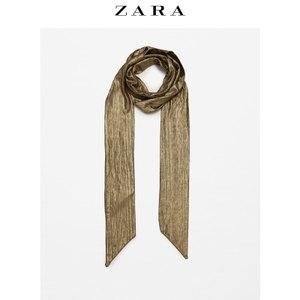 ZARA 03771202303-19