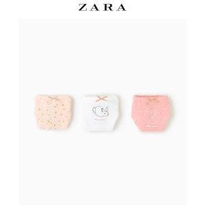 ZARA 07495743620-19