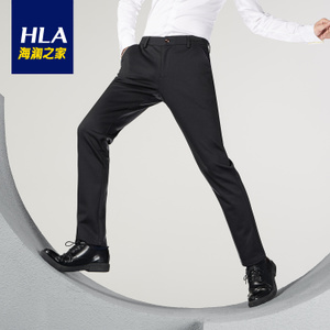 Heilan Home/海澜之家 HKCAD3N303A