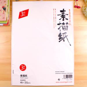 新简约 XJY-1003