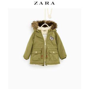 ZARA 05854555505-19