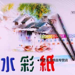 新简约 XJY-1004