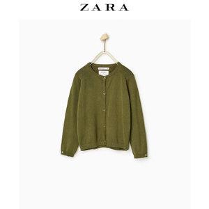 ZARA 05561704505-19