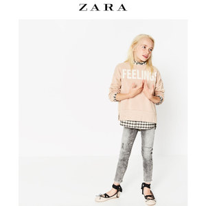 ZARA 04676711802-19