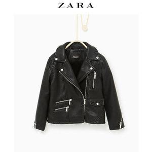 ZARA 03791706800-19