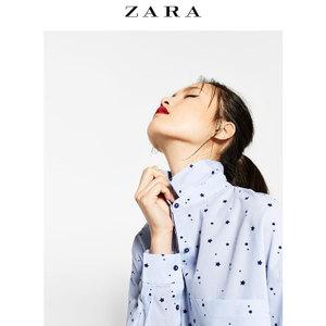 ZARA 08338204403-19