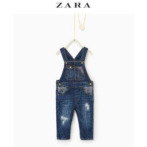 ZARA 04433555407-19