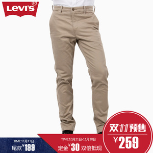 Levi's/李维斯 24888-0003a