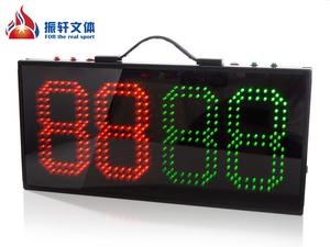 振轩文体 TF-FB5202