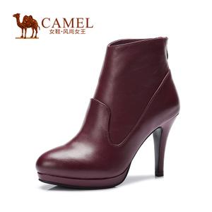 Camel/骆驼 A54064608