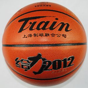 振轩文体 TB7016