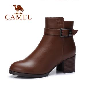 Camel/骆驼 A54196618