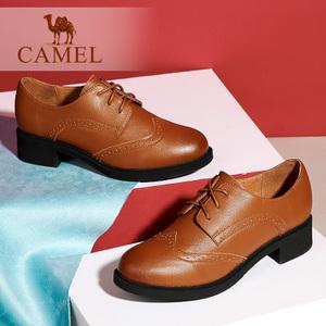 Camel/骆驼 A63153636