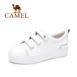 Camel/骆驼 A63007668