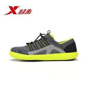 XTEP/特步 986219179052-1