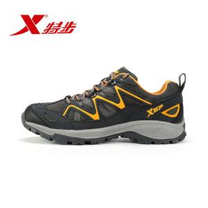 XTEP/特步 986219179320-1
