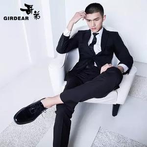 Girdear/哥弟 102-920005