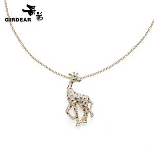 Girdear/哥弟 0026-990003