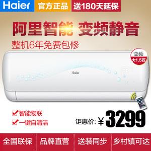 Haier/海尔 KFR-35GW