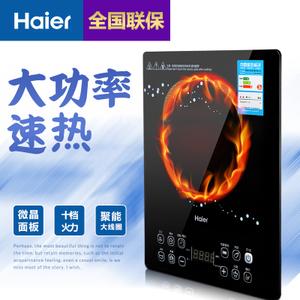 Haier/海尔 C21-H1107