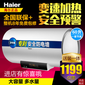 Haier/海尔 EC6002-MC3