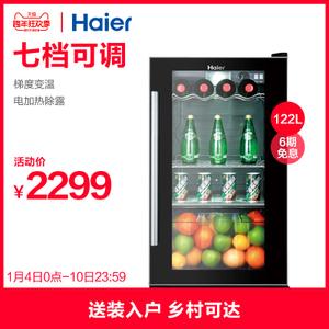 Haier/海尔 LC-122E