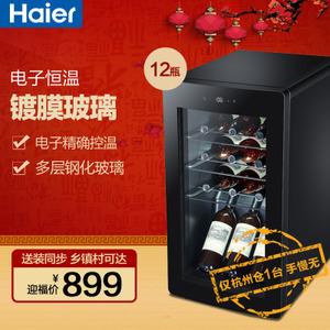 Haier/海尔 JC-46