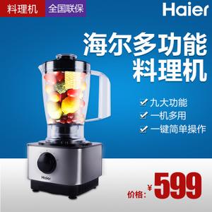 Haier/海尔 EHW-Z303