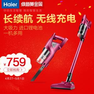 Haier/海尔 ZB1205R