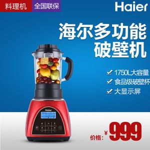 Haier/海尔 EHW-Z305H